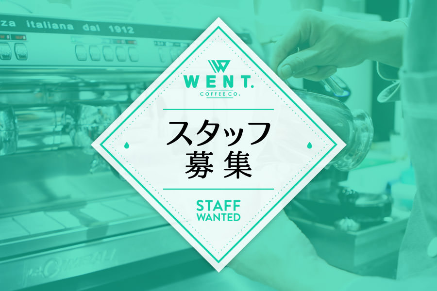 staffwanted_mini